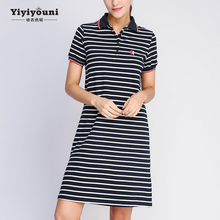 Midi T Shirt Dress Women Striped Polo Collar Cat Embroidery Summer Beach Sundress Casual Knee Length Loose Dresses Plus Size