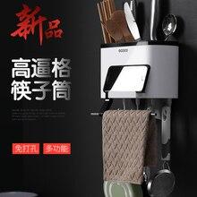 Chopstick holder wall-mounted chopstick cage drain rack holder household chopstick holder kitchen chopstick cage knife holder