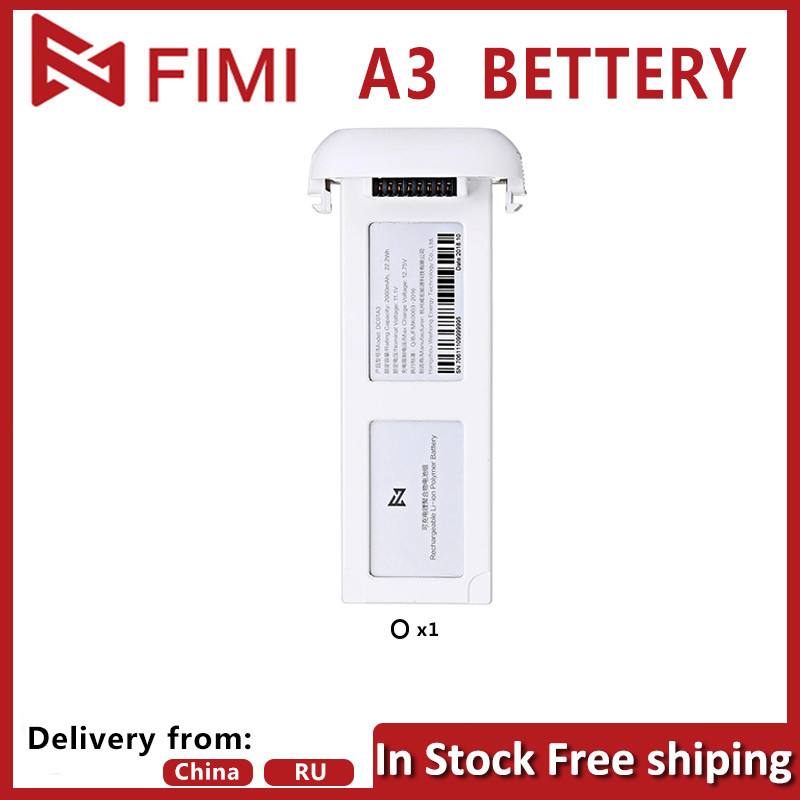 FIMI A3 Drone Battery Original RC Quadcopter Spare Parts Rechargeable Li-ion Battery 11 1V 2000mAh 3S A3 Drone Accessories