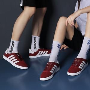 Image 5 - Par de zapatos hombres/mujeres zapatos moda Casual zapatillas deportivas transpirables al aire libre zapatillas 2019 hombres y mujeres