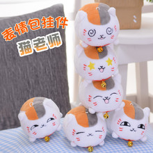 Anime Natsume's Boek van Vrienden Cartoon Kat Emoticon Pakket Pluche Pop Hanger Knuffel Sleutelhanger Handtas Decor Cosplay Geschenken(China)