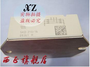 Power rectifier bridge modules , spot SKD210 / 16 SKD210 / 18--XZQJD