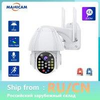 WIFI Sicherheit Kamera Outdoor Video Überwachung Externe Schutz Recorder PTZ AI Auto Tracking CCTV Onvif 4X ZOOM Farbe Nacht
