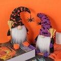 Ужас Хэллоуин Настольный Декор Безликий гном куклы украшения Хэллоуин вечерние реквизит для детей игрушки подарки на Хэллоуин, украшения для дома