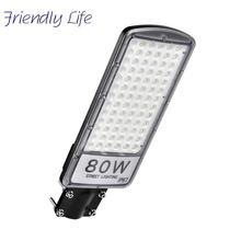 Светодиодный энергосберегающий уличный светильник 80 Вт, уличный светильник со стержнем 220 В, холодный белый светодиодный светильник для безопасности, уличный водонепроницаемый холодный светильник ing