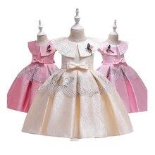 Girls Piano Performance Dresses Kids Doll Satin Princess Children Baby Show Dress Formal Wedding Birthday Party Clothing