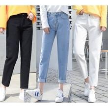 2019 casual jeans woman high waist ripped blue white black mom jeans for women plus size Boyfriend jeans denim jeans femme plus tie waist ripped jeans