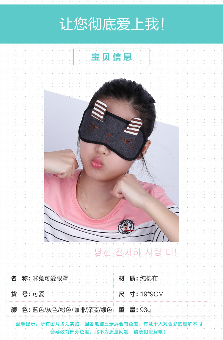 New Travel Rest EyeShade Sleeping Eye Mask Cover Eyepatch Blindfolds For Health Care To Shield The Light Goggles 2pcs/lot Ym11