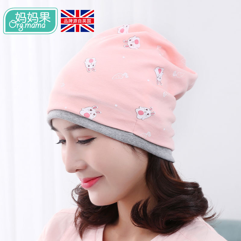 Turban Hat Postpartum Take Warm Hat Spring, Autumn And Winter Fashion Maternal Confinement Women's Pregnant Women Without Brim A