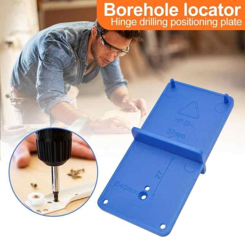 35mm 40mm 경첩 구멍 드릴링 가이드 로케이터 구멍 오프너 템플릿 도어 캐비닛 DIY 도구 목공 펀치 힌지 드릴 구멍 도구