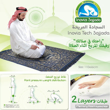 High quality Islamic Janamaz Sajjadah memory foam prayer mat muslim prayer carpet  Sajjadah