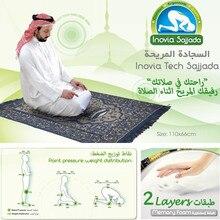 Tapis de prière islamique de haute qualité, en mousse à mémoire, pour prière musulmane, Sajjadah