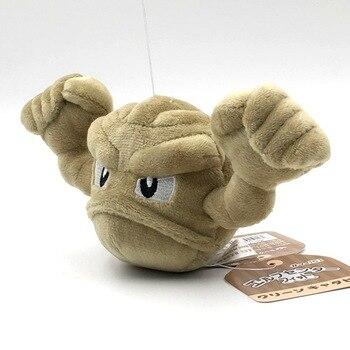 Takara Tomy Peluche de Geodude Pokémon Merchandising de Pokémon Peluches de Pokémon