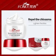 Fonce Korea Whitening Cream To Yellow And Black Christmas gift Inhibit Melanin Anti Oxidation Improve Dark Skin Activation 50g