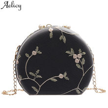 Aelicy Bag Women Leather Flower Print Round Handbag Ladies Single Zipper Shoulder Phone Bag Women Heart-shaped Crossbody Bag(China)