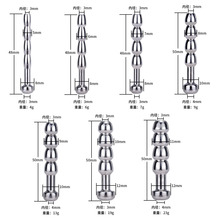5-11mm Smooth Hollow Penis Plug Stainless Urethral Sound Urethral Dilators Plug Sounding Stimulator Adult Sex Toys For Men