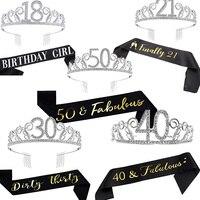 Тиара корона принцессы пояс 18th 20th 21st 30th 40th 50th, 16, 18, 20, 21 30 40 50 лет с днем рождения Нарядная, для девочек украшения подарок