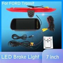 Feu de stop LED IR feu de stop LED vue arrière caméra de recul avec moniteur 7 pouces Kit pour FORD Transit 2014 2015