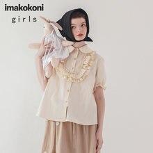 Imakokoni кукольная рубашка с воротником оригинальный дизайн