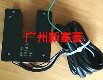 Guangri photoelectric switch Guangri leveling sensor GOS-1 (original)