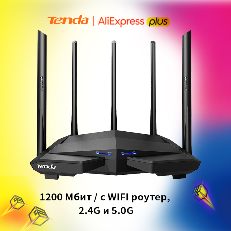 New Tenda AC11 Gigabit Dual-Band AC1200 Wireless Router Wifi Repeater with 5*6dBi High Gain Antennas Wider Coverage, Easy setup(China)