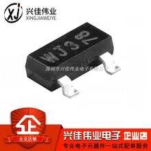 Original 50pcs/ BSH103 MOSFET SOT-23 N-CH 30V 0.85A WJ3