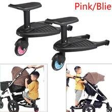 Детская коляска, подножка, подставка для коляски для близнецов, аксессуар для активного отдыха, прогулочная коляска, детское сиденье на круглой подставке