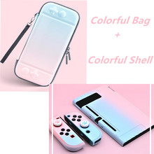 Gradient Colorful Bag Carrying Case Portable Pouch For Nintendo Switch NS Detachable Ultra Slim Hard Shell PC Protective Cover
