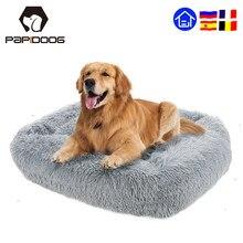 Super macio cão de estimação cama canil quadrado fofo gato casa quente confortável dormir almofada tapete sofá lavável filhote de cachorro longo pelúcia