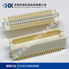 DF12(3.5)-50DP-0.5V  spacing 0.5mm 50PIN plate-to-board HRS connector bartoc df12 277