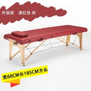 Cama de masaje plegable, cama de masaje, aguja portátil de mano para el hogar, cama de moxibustión, terapia física y cama de belleza