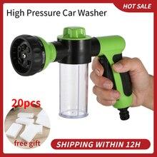 Lavadora de carro de alta pressão portátil espuma pote de lavagem de carro lance limpo de alta pressão espuma de lavagem de carro arma foamer ferramentas de lavagem de automóveis