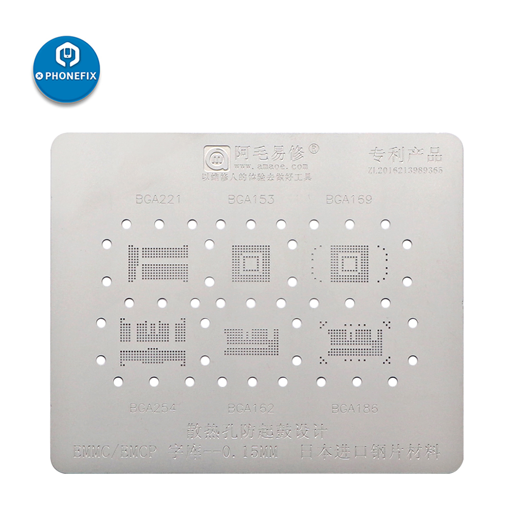 0.15MM Vent Prevent Drum 6 In 1 <font><b>BGA</b></font> Reballing Stencils BGA153 162 186 <font><b>254</b></font> EMCP EMMC Direct Heating Template for iPhone Front IC image
