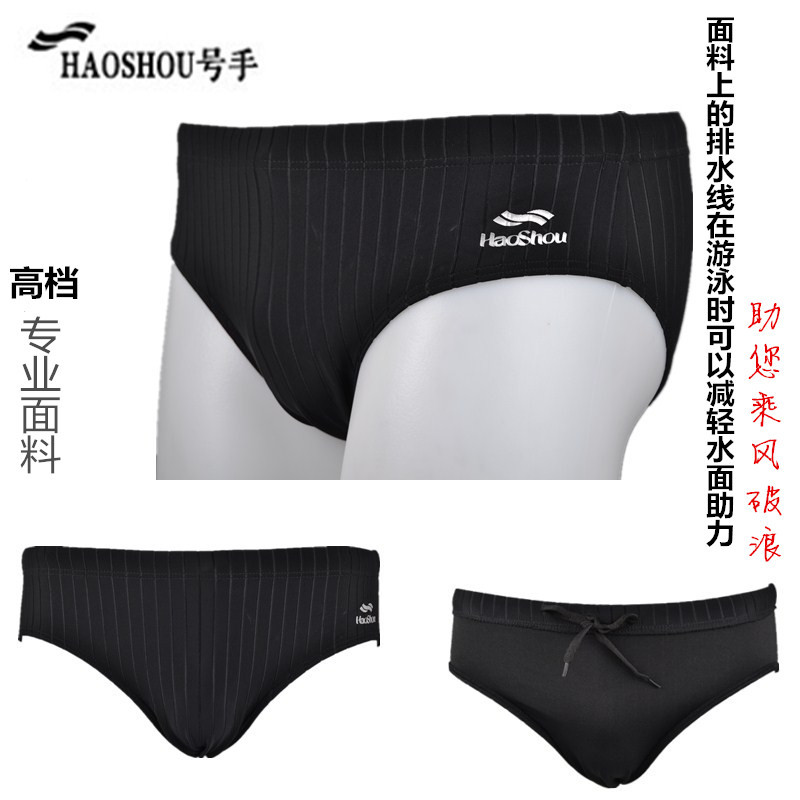 HaoShou Men Top Grade Triangular Swimming Trunks Top Grade Nylon Fabric With Drainage Line Industry Athletic Swimming Trunks