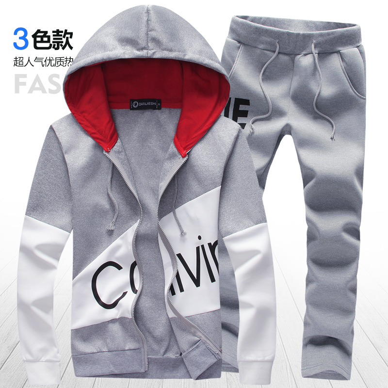Spring And Autumn New Style Men Printed Letter Hooded Cardigan Hoodie Korean-style Slim Fit Sports Set Sports Clothing B675