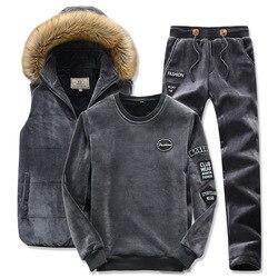 2019 mannen Winter Sporting Suit Hooded Vest + Sweater + Broek Plus Dik Fluwelen Sportkleding 3 Delige Set Trainingspak voor Mannen Kleding