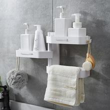 Three-layer Wall-mounted Storage Rack Punch-free Bathroom Hair Dryer Drain Shelf Kitchen Rotating