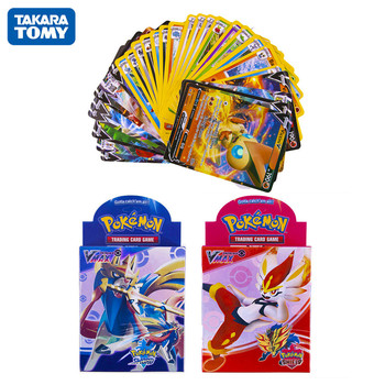 цена на 2020 New 50pcs Pokemon Card Sword & Shield New Edition Vmax And V Cards Collectible Trading Card Game Random packaging