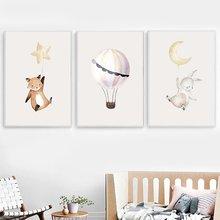 Плакат с мультяшными животными кролик лиса воздушный шар Звезда