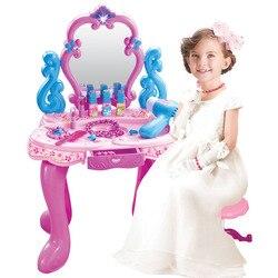 Marzycielski Dresser dla dzieci piękny Dresser dom zabaw dla dzieci Dresser dom zabaw dla dzieci zabawki edukacyjne dla dziewczynek na