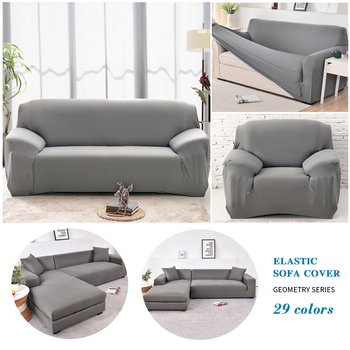 Elastic Plain Solid Coolazy Sofa Cover 9 Chair And Sofa Covers