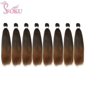 SOKU Synthetic Hair Extension