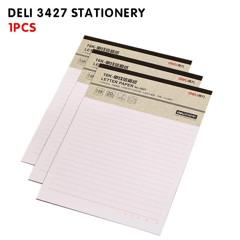 Deli 3427 Stationery, 1pcs Letterhead, Manuscript, 16K Single Line Stationery, Paper Office Stationery