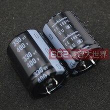 4 шт. оригинальный никель кадмиевый GU 400V330UF 30x40 мм, электролитический конденсатор 330 мкФ/400 В CE 105 градусов gu 400 В 330 мкФ