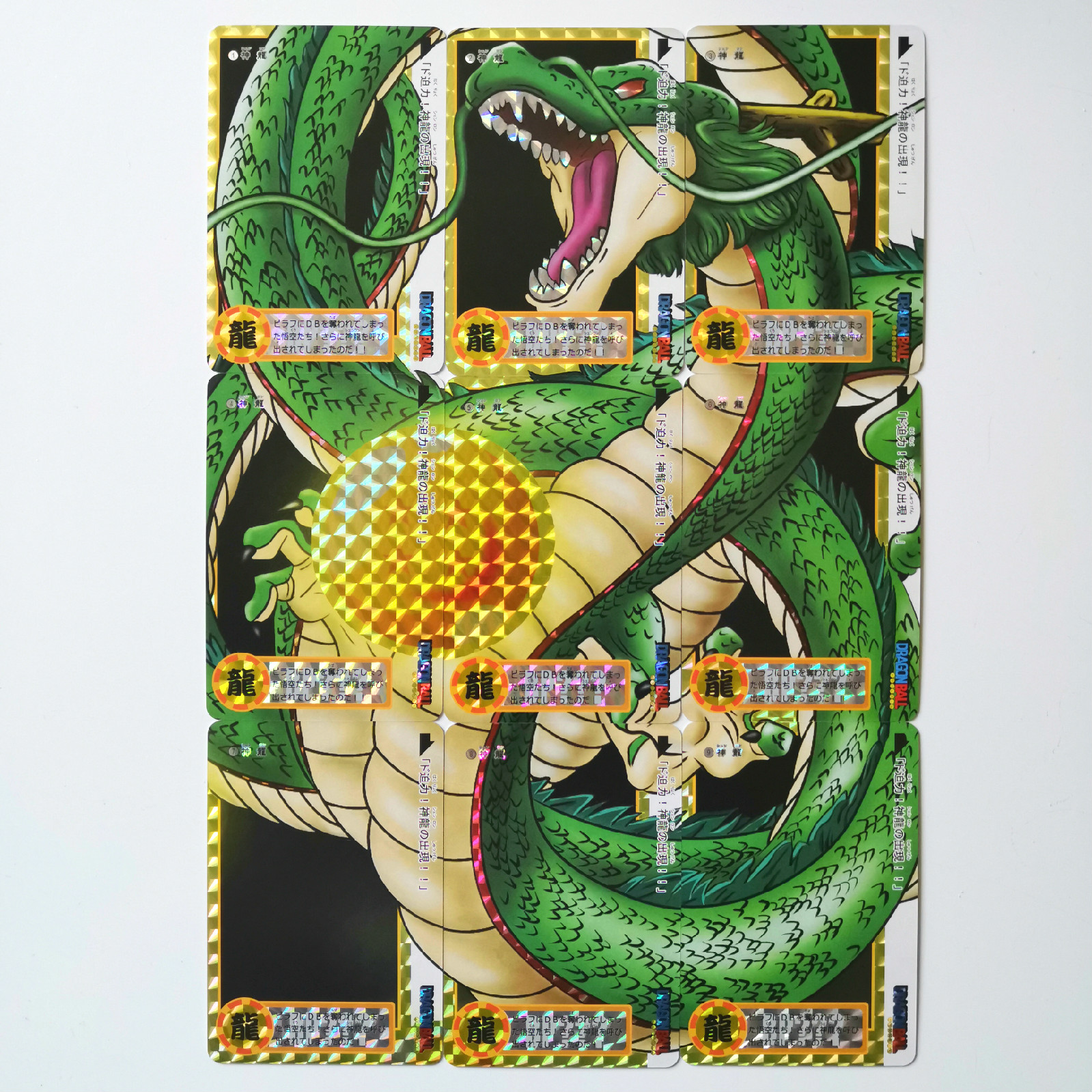 9pcs Shenron 9 In 1 Super Dragon Ball Z Heroes Battle Card Ultra Instinct Goku Vegeta Game Collection Cards