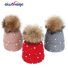 2019 new womens winter hat pearl pompon knit real fur high quality cotton warm mask elegant woman peas