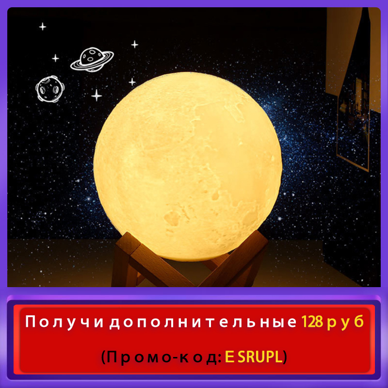 Moon Lamp 3D Print Night Light Rechargeable 3 Color Tap Control LED Moon Light Gift Home Decoration