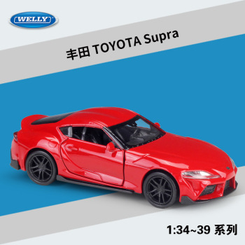 WELLY Cars TOYOTA SUPRA 1/36 Metal Alloy Diecast Model Cars Toys image