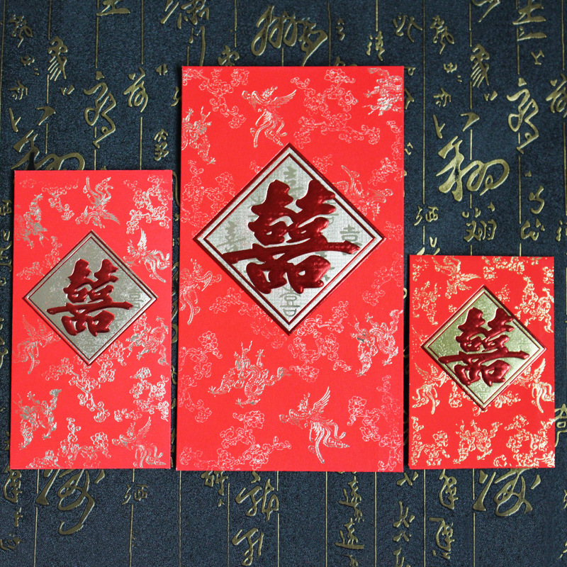 Yongji Creative Blue Gold Decorative Pattern Bronze Marriage Festive Money Packet Hundred Dollars 1000 Yuan Red Envelope Wedding