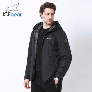 ICEbear2019 new men's jacket in  double-wearing men's windproof warm jacket high quality casual men's MWC19686I - DISCOUNT ITEM  69% OFF All Category
